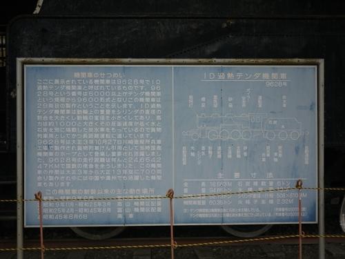 P1060849.JPG