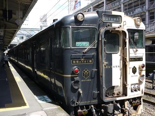 P1070458.JPG