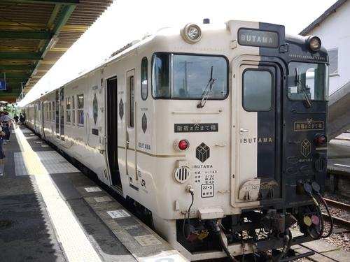 P1070502.JPG